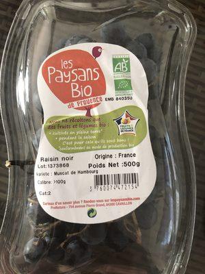 Raisin noir : Muscat de Hambourg - Product