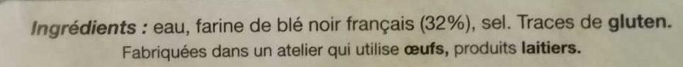 3 Galettes fraîches - Ingredients - fr