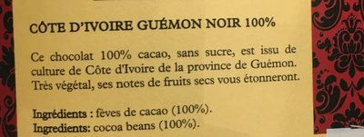Chocolat Côte d'Ivoire Guémon (Noir 100%) - Ingredients