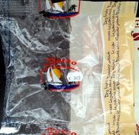 Noix de cajou grillée salée - Produit