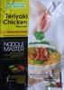 Nouilles instantanées, Arôme poulet teriyaki (Lot de 3) - (Voir 6923744329012 pour sachet individuel) - Product