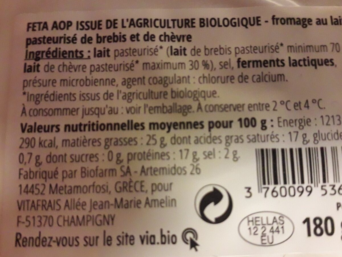 Feta AOP - Ingrédients - fr