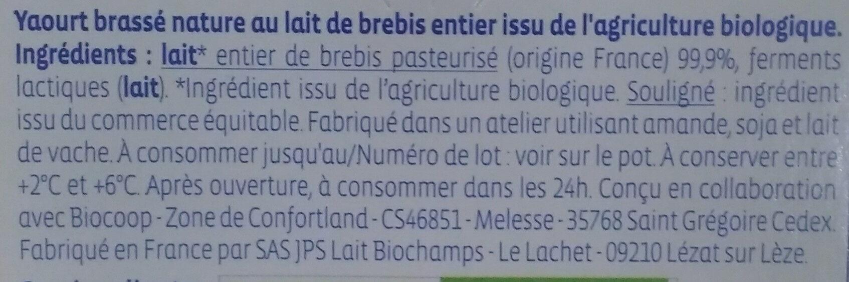 Velouté au lait de brebis nature - Ingrédients