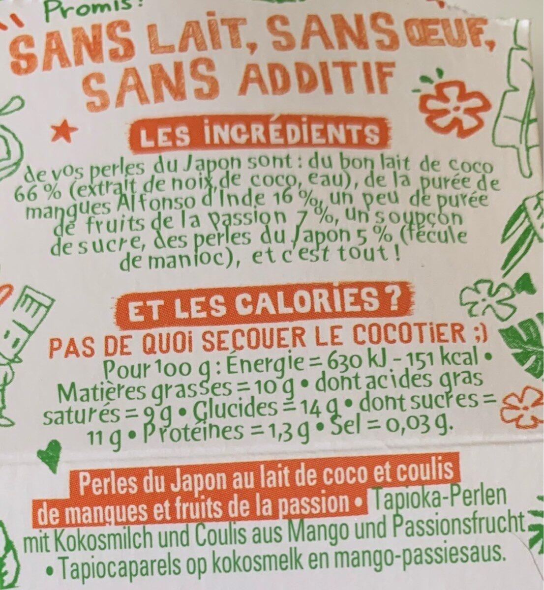 Perles Japon coco mangue passion 90g - Nutrition facts - fr