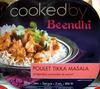 Poulet Tikka Masala (gingembre coriandre et yaourt)  - Product