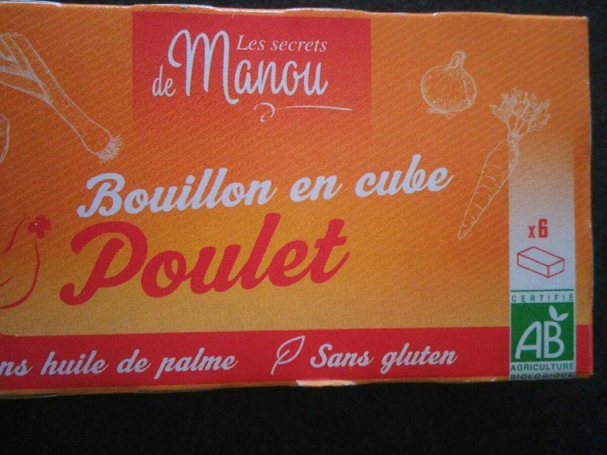 Bouillon en cube poulet - Produit