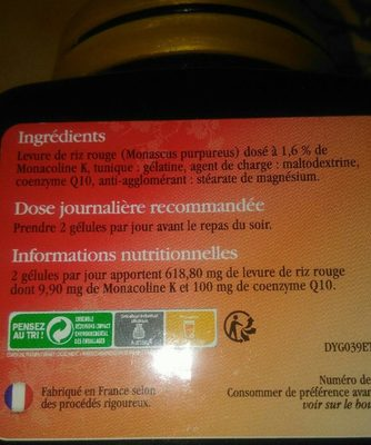 Levure de riz - Ingrédients - fr