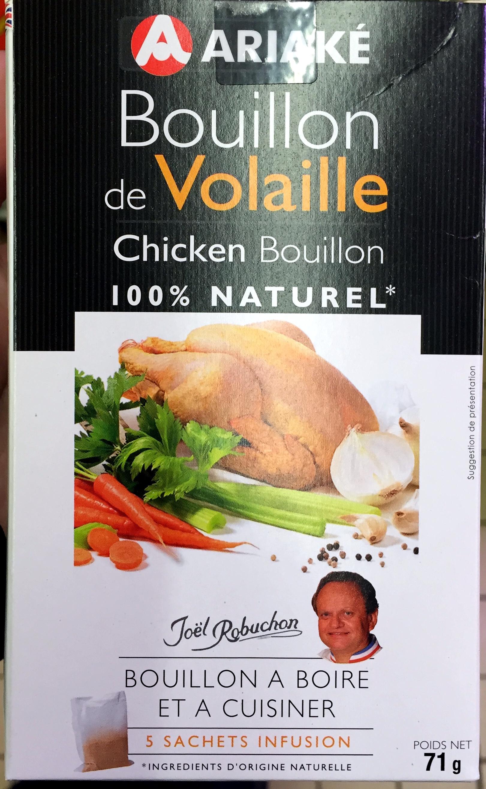 Bouillon de volaille à boire et à cuisiner 100% naturel - Product - fr