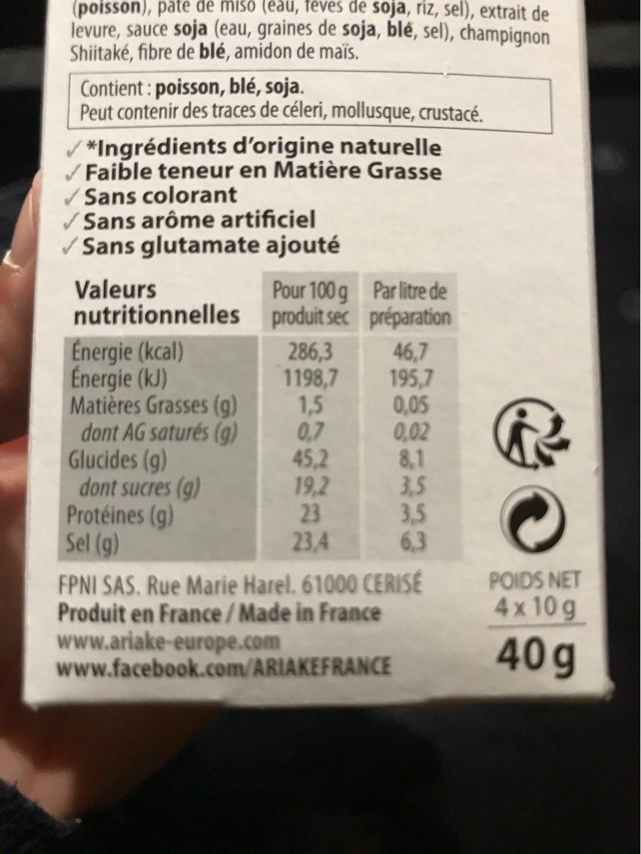 Bouillon japonais - Nutrition facts - fr