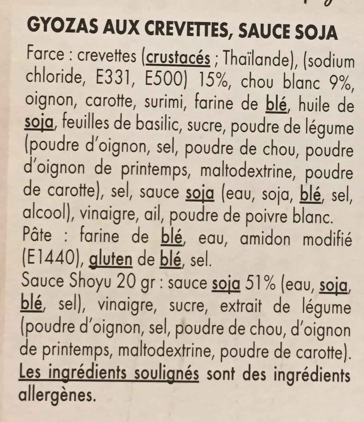 8 Raviolis Vapeur aux Crevettes - Ingredients