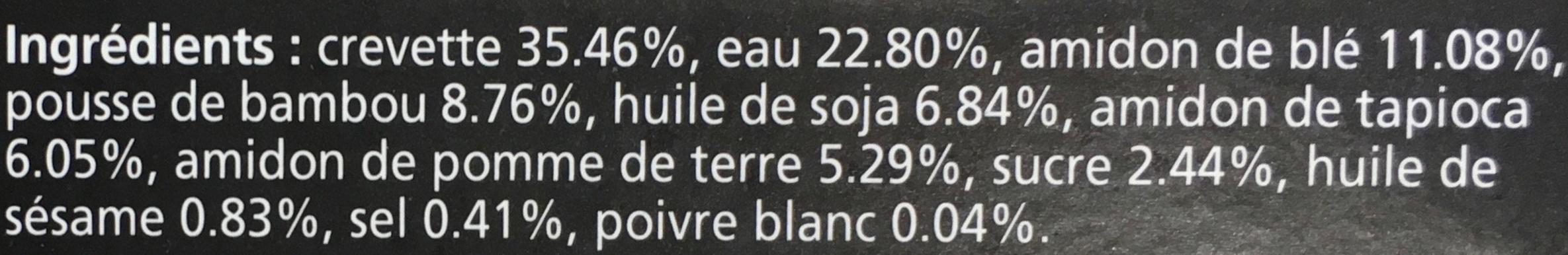 Ravioli à la crevette saveur d'Asie - Ingredients - fr