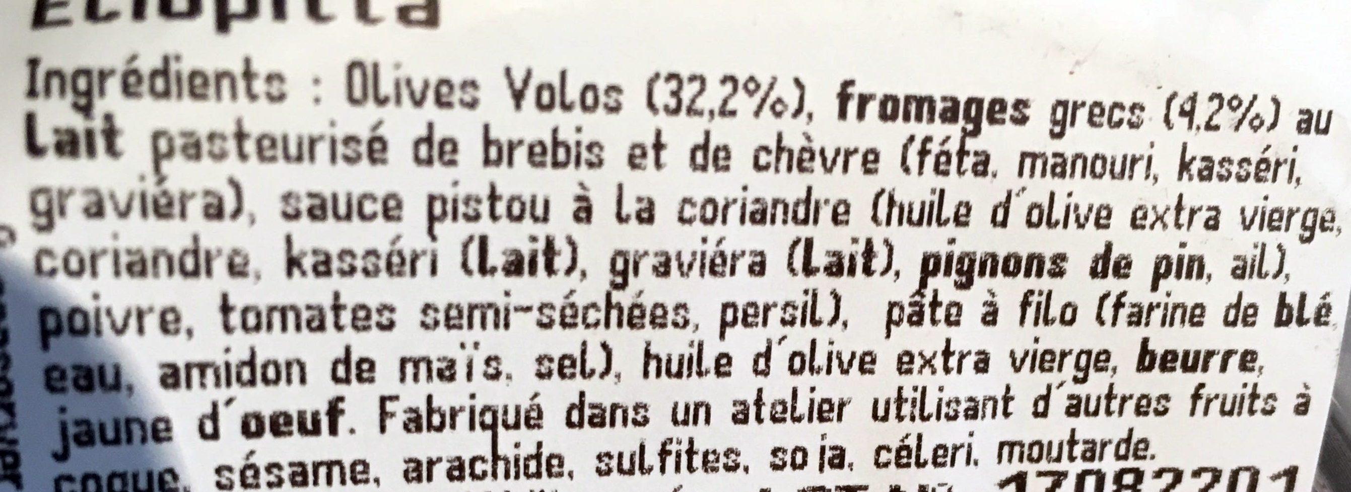 Eliopitta aux Olives - Ingredients