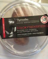 Kolokythokeftedes - Produit - fr