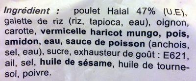 Nems au Poulet - Ingrediënten - fr