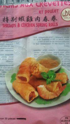 Nems aux crevettes et poulet - Product - fr