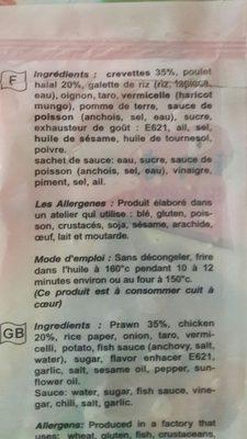 Nems aux crevettes et poulet - Ingrediënten - fr