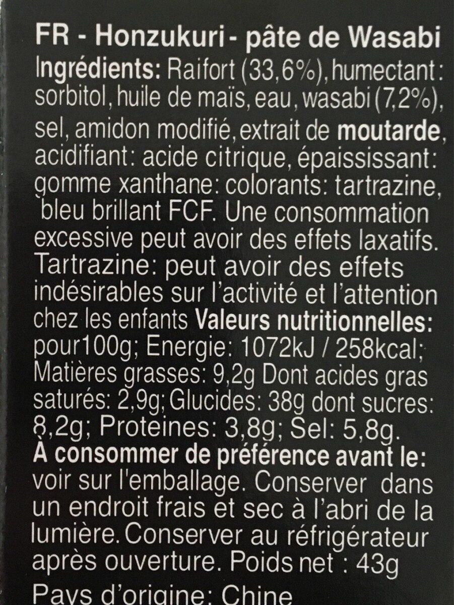 Wasabi - Informations nutritionnelles - fr