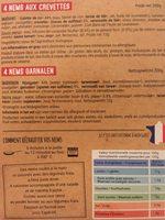 Nems Aux Crevettes - Ingrédients