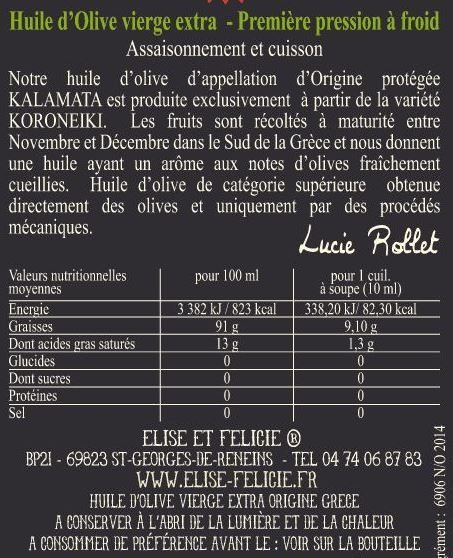 Huile d'Olive Vierge Extra AOP Kalamata - Informations nutritionnelles