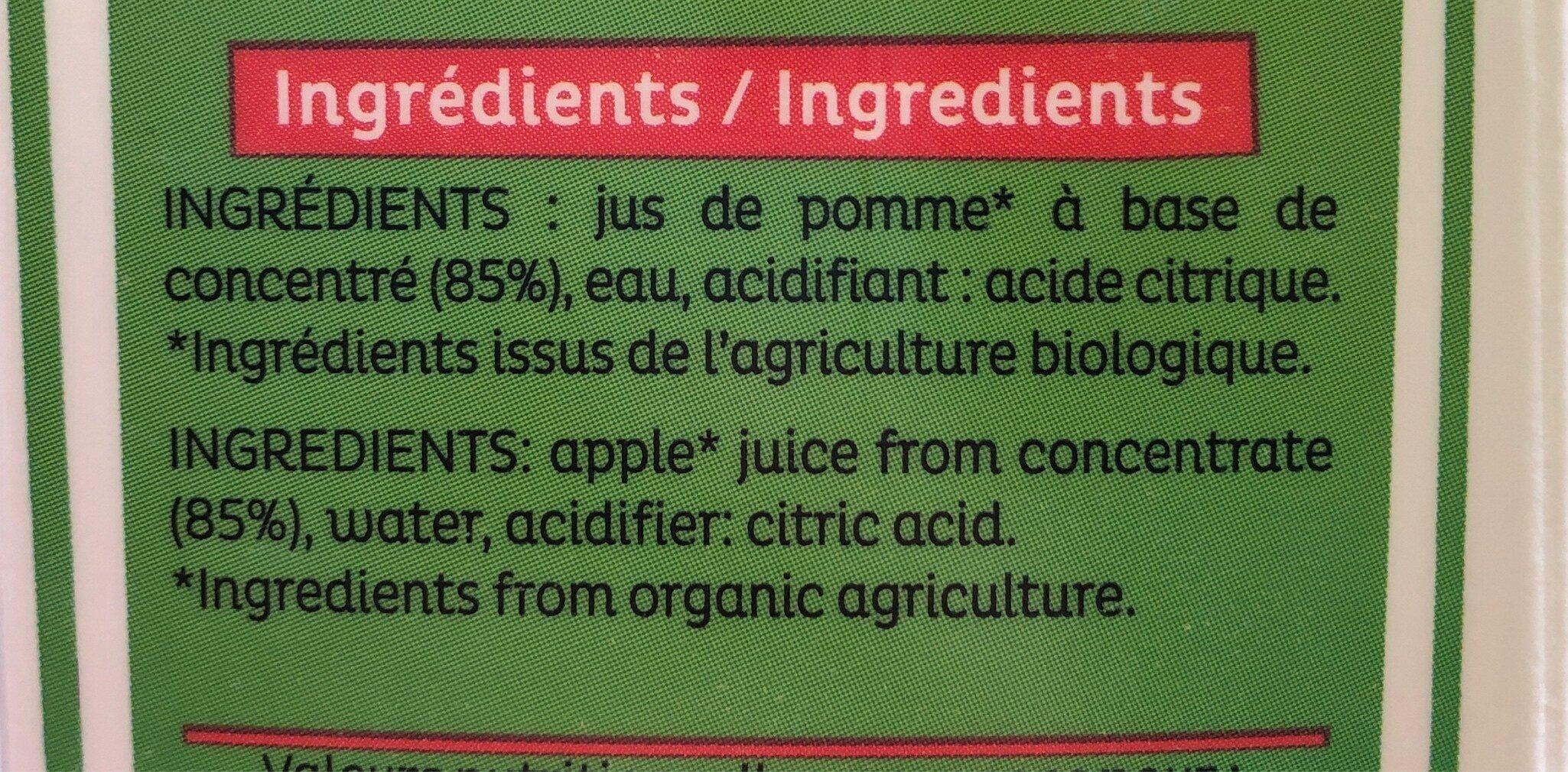 Le bio Pomme - Sans sucres ajoutés - Ingredients - fr