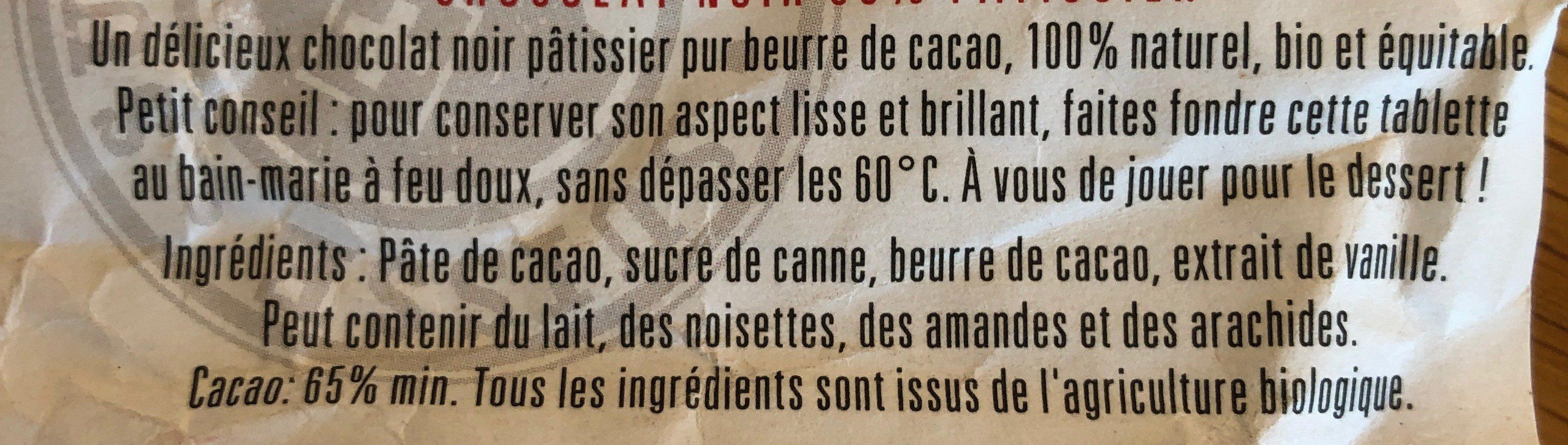 chocolat noir 65% pâtissier - Ingrédients