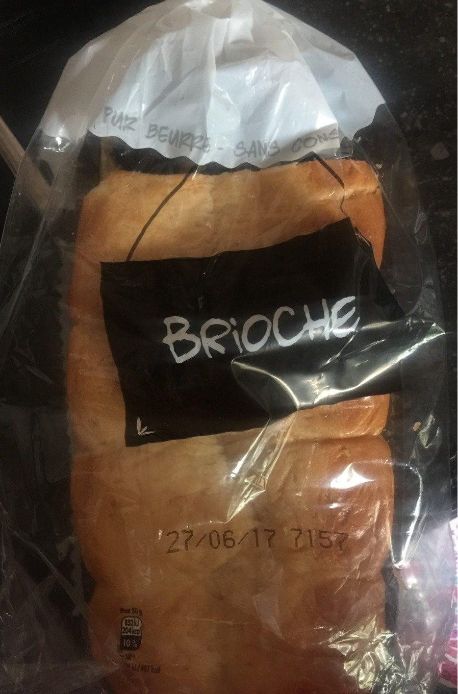 Cuit sur place Brioche de Nanterre pur beurre la pièce de 400 g - Product - fr