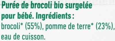 Purée surgelée de brocoli bio lisse pour bébé dès 4 mois - Ingrédients