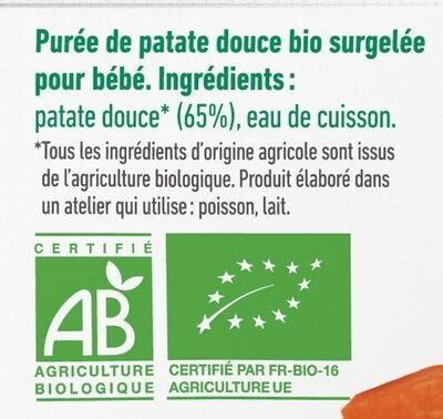 Purée surgelée de patate douce bio lisse pour bébé dès 4 mois - Ingrédients