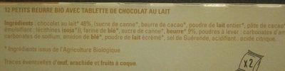 Petit beurre avec tablette de chocolat au lait - Ingrédients - fr