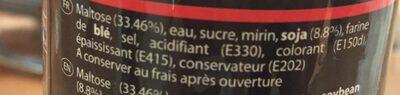 Sauce soja - Ingrédients - fr