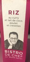 Yaourt - Produit - fr