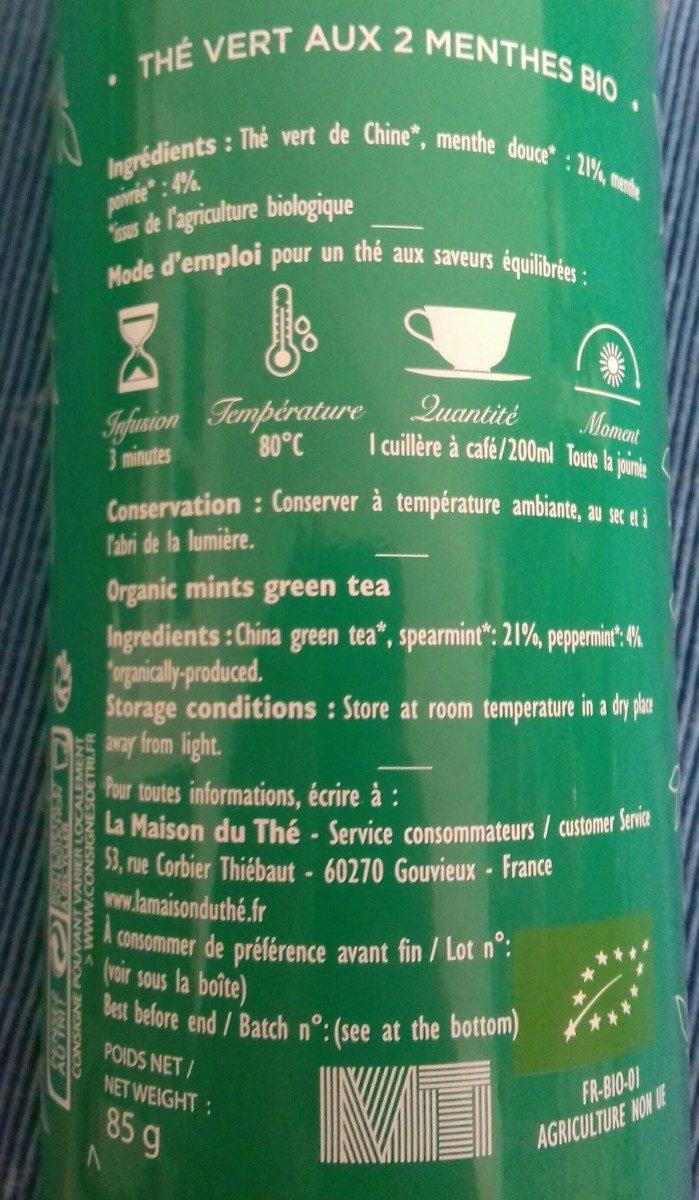Thé vert aux 2 menthes bio - Ingrediënten - fr
