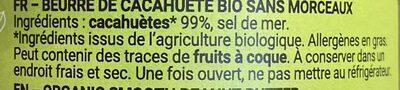 Beurre de cacahuète - Ingredienti - fr
