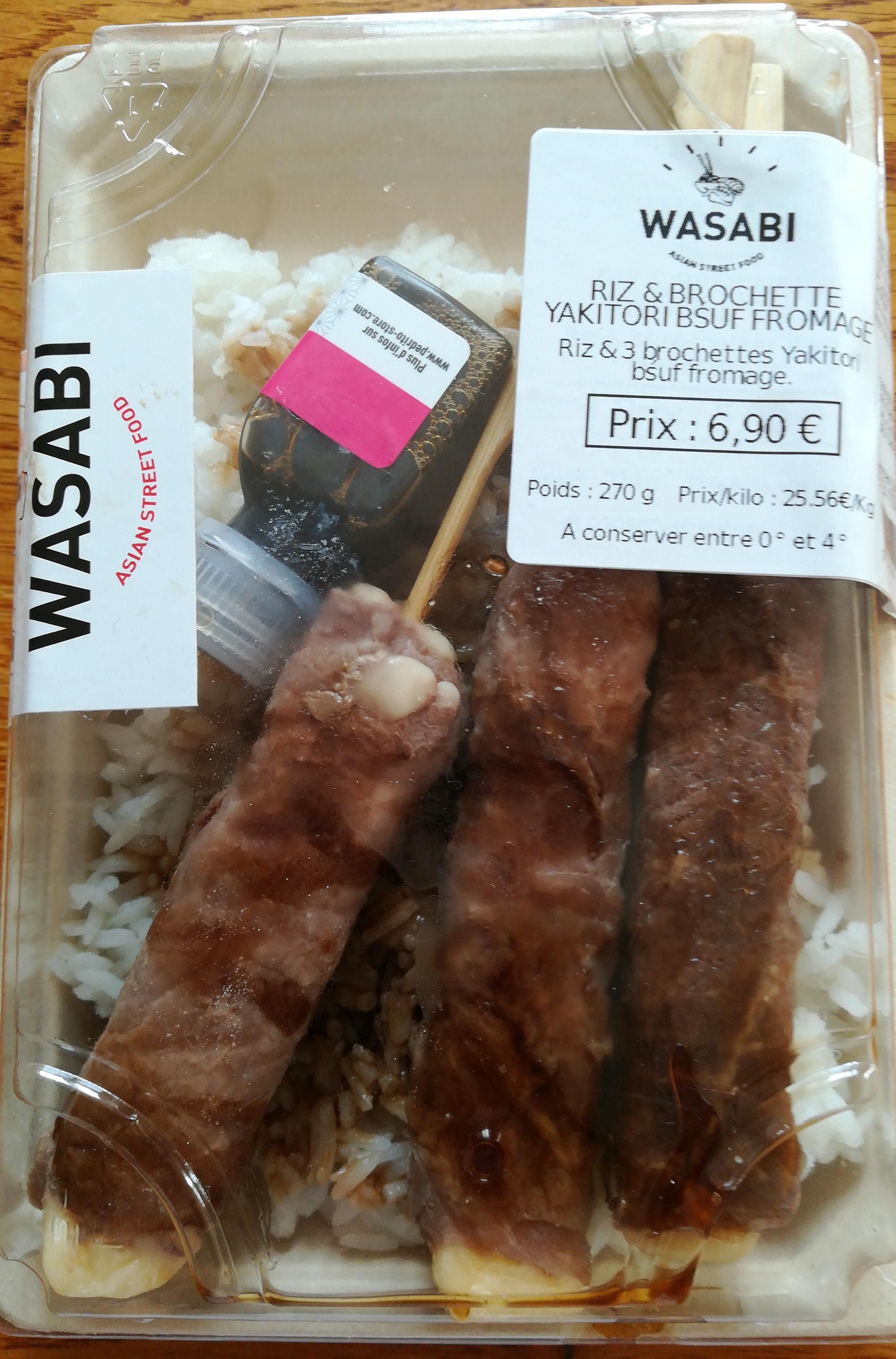 Riz et brochette yakitori Boeuf Fromage - Produit