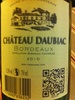 Château Daubiac - Produit