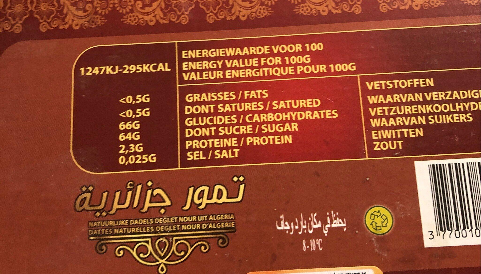 Dattes deglet nour d'Algerie - Ingredients