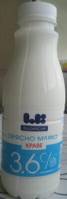 Прясно мляко краве - 3,6% масленост - Producto