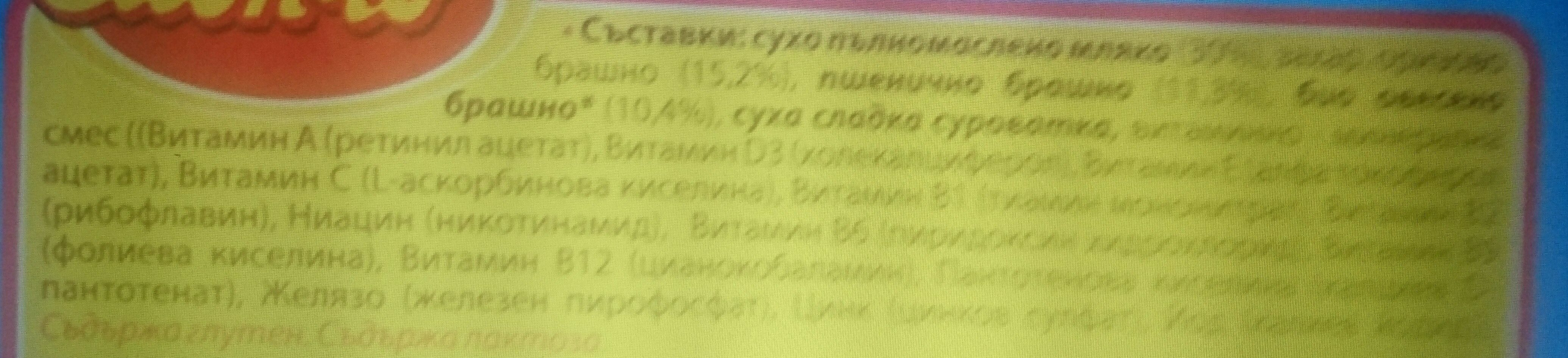 Слънчо зърнин М инстантна каша - Ingredients - en