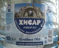 Хисар натурална минерална вода - Product - bg