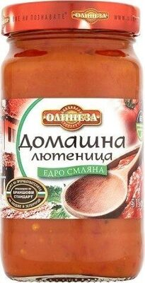 Olinesa Vegetable Appetizer - Продукт