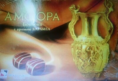 Амфора бонбони с аромат карамел - Product