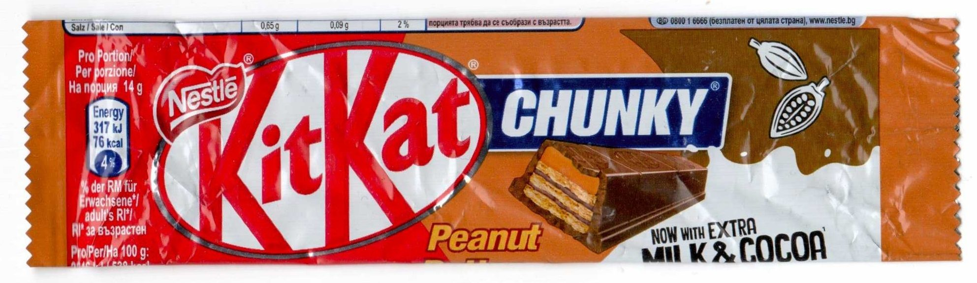 Kit Kat Chunky Peanut Butter Nestle 42g