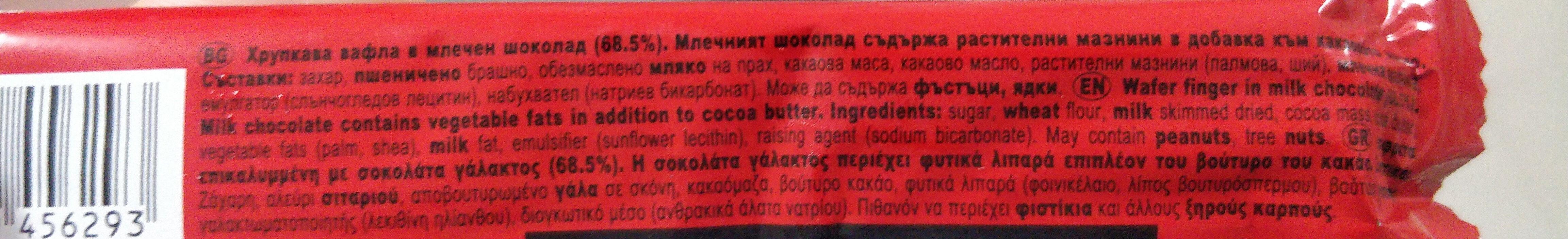 Kit kat chunky - Ingrédients - en
