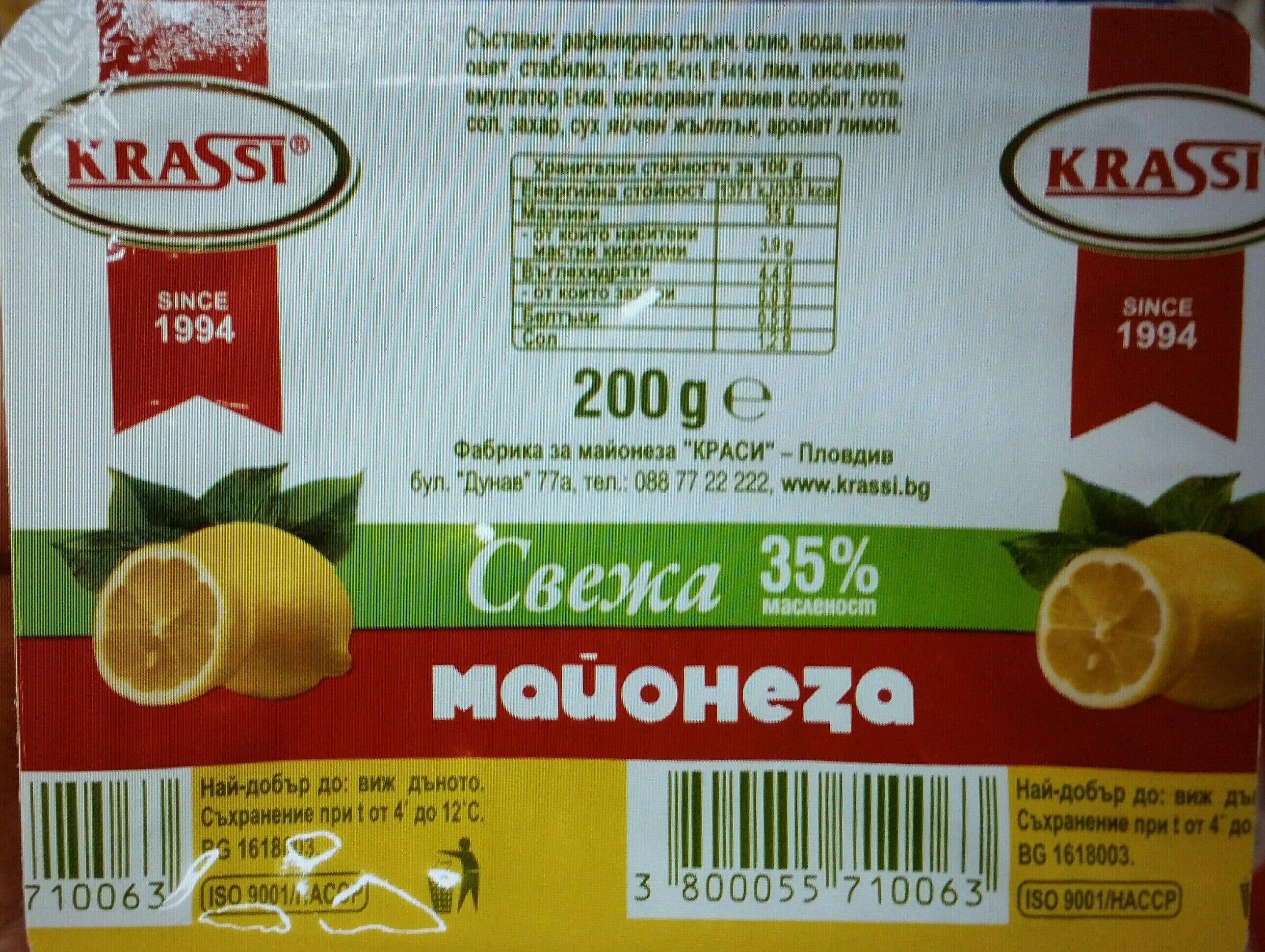 Майонеза - свежа - Produit - bg