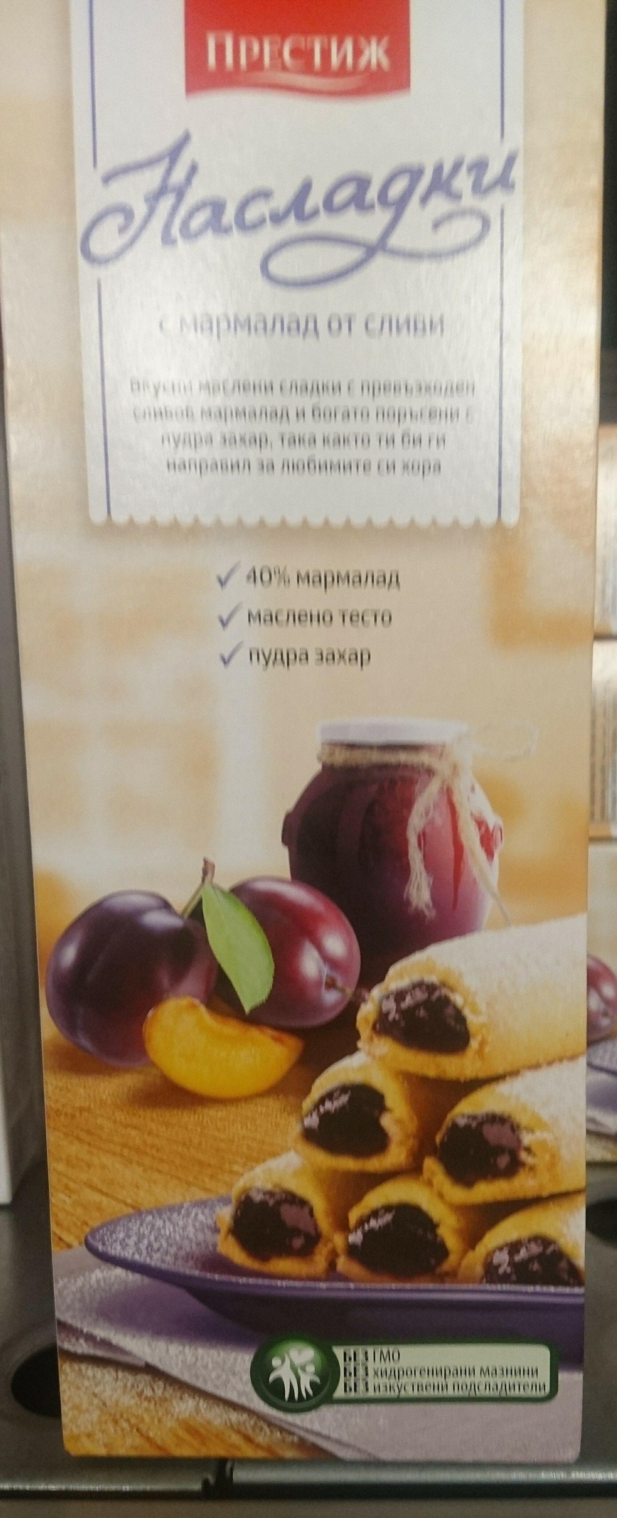 Насладки с мармалад от сливи - Product