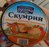 Скумрия в подлютен доматен сос - Product
