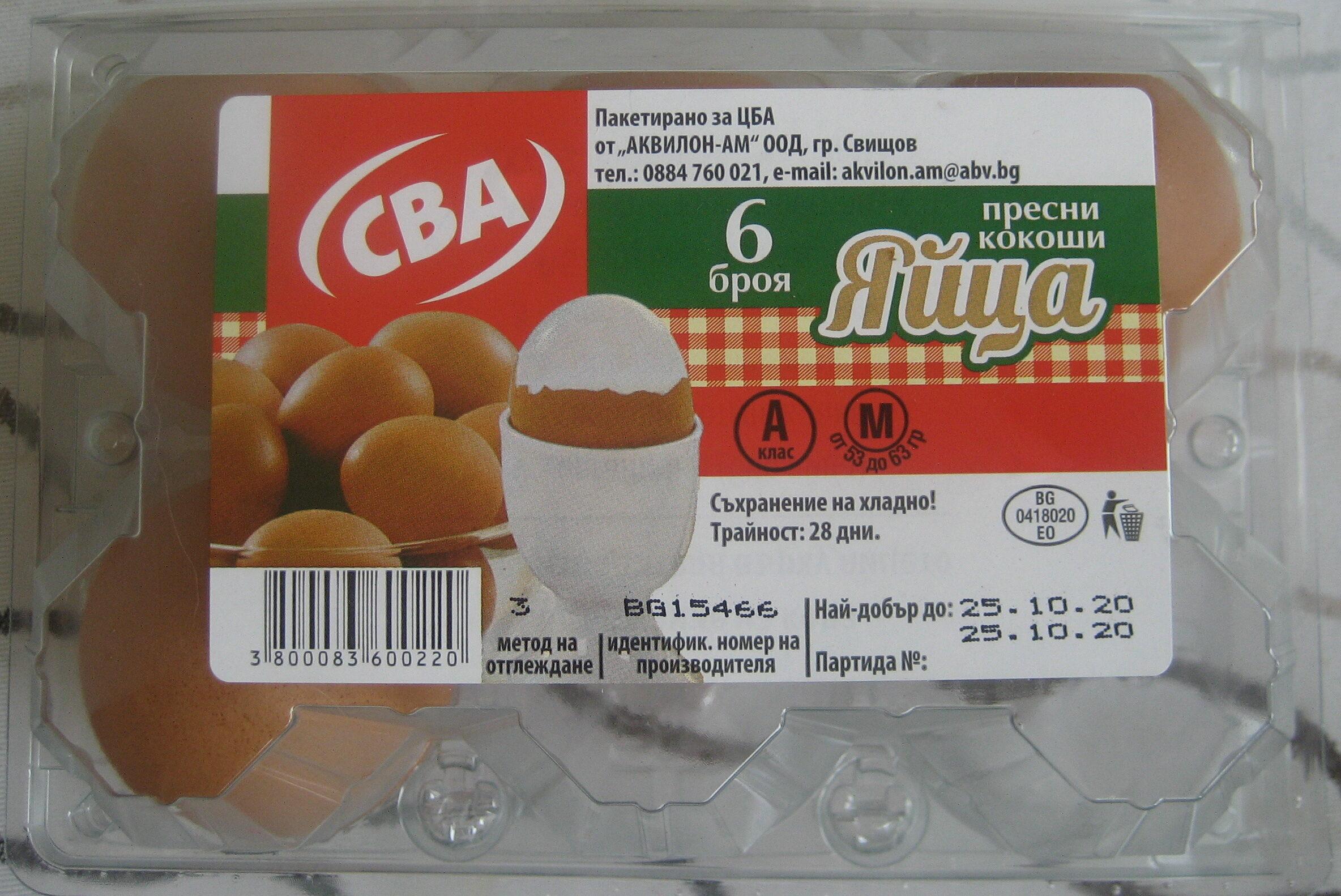 Пресни кокоши яйца - Producto - bg