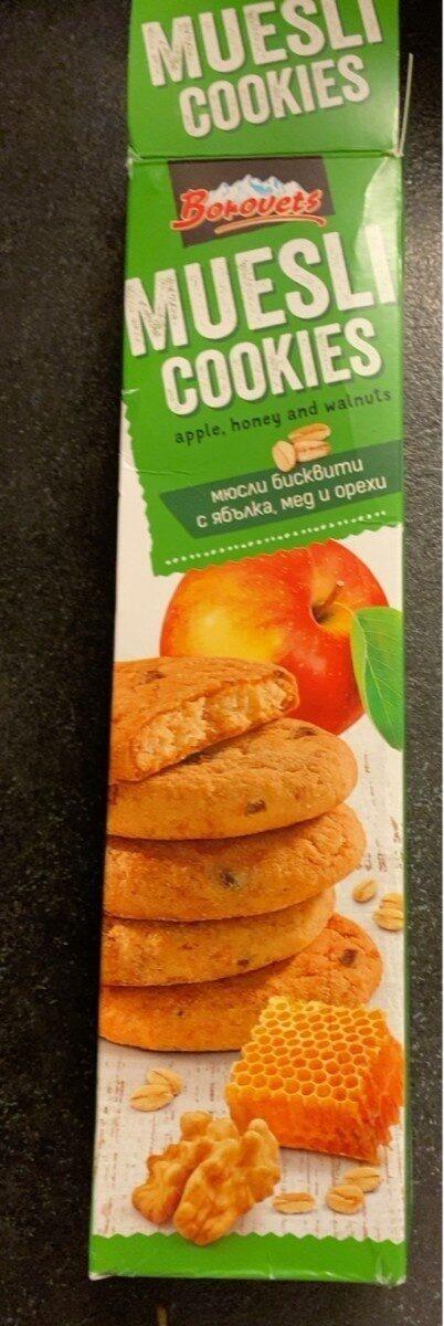 Borovets Muesli Cookies - Продукт - en