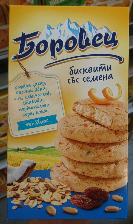Borovets biscuits with seeds - Product