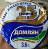 Краве кисело мляко 3.6% - Product